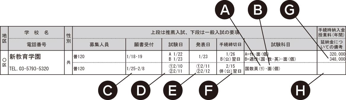 20171027_info.jpg